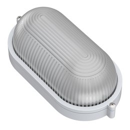 Sauna lamp oval. white